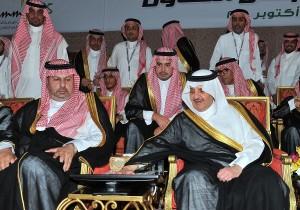 الأمير سعود بن نايف يدشن الدورة  -(1)-