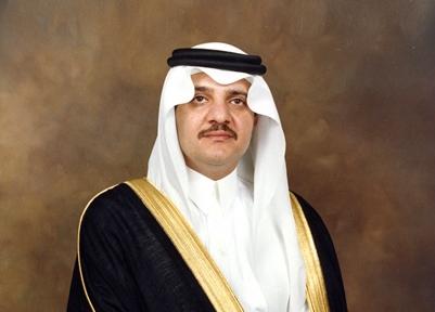 الأمير-سعود-بن-نايف-بن-عبد-العزيز-آل-سعود