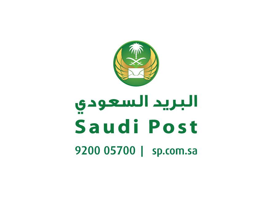 شعار البريد2
