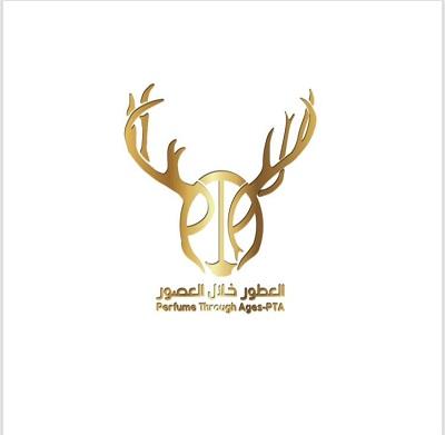 """الرياض : تشهد اليوم افتتاح معرض """" العطور خلال العصور"""" الثالث - صحيفة  المختصر الإخبارية"""